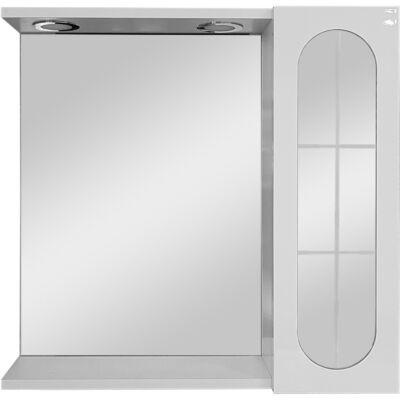 Tükrösszekrény 938-LED